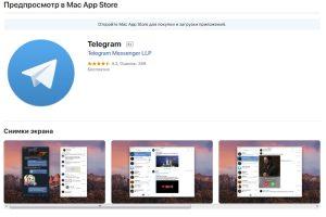 Роскомнадзор пугает нарушением работы магазина Apple App Store из-за Telegram»